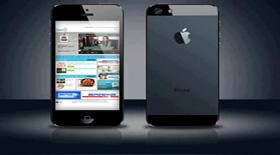 Νικητής Iphone 5!