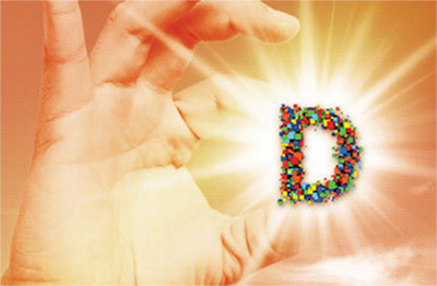 Βιταμίνη D : Σύμμαχος του θυρεοειδούς