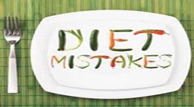 Τα 6 πιο συνηθισμένα λάθη στη διατροφή μας