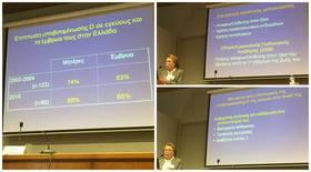 Η βιταμίνη D στην ενδομήτρια και βρεφική ηλικία : η εξαιρετική διάλεξη της Πολυξένης Νικολαϊδου-Καρπαθίου, Ομότιμης Καθηγήτριας Παιδιατρικής Πανεπιστημίου Αθηνών
