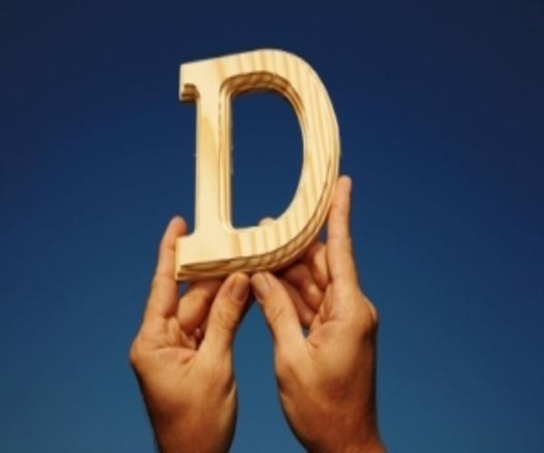 Βιταμίνη D και ανοσοποιητικό σύστημα