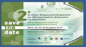 2ο Συνέδριο Φαρμακογονιδιωματικής και  Εξατομικευμένης  Διάγνωσης και Θεραπείας