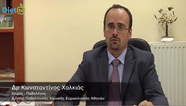 ΑΝΤΙΜΕΤΩΠΙΣΤΕ ΤΙΣ ΠΕΤΡΕΣ ΣΤΑ ΝΕΦΡΑ! www.diettv.gr