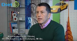 ΟΤΙ ΣΑΣ ΚΡΥΒΟΥΝ ΓΙΑ ΤΗ ΧΟΛΗΣΤΕΡΟΛΗ www.diettv.gr