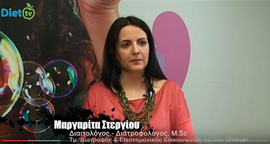 Η ΔΙΑΤΡΟΦΗ ΣΥΜΜΑΧΟΣ ΣΤΗΝ ΥΓΕΙΑ ΤΗΣ ΚΑΡΔΙΑΣ www.diettv.gr